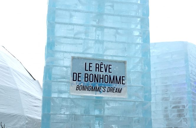 ice-castle-sculpture