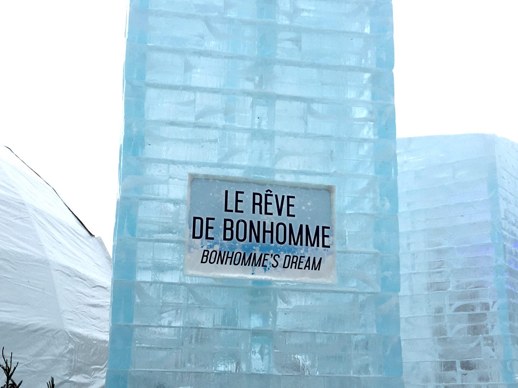 ice-castle-sculpture
